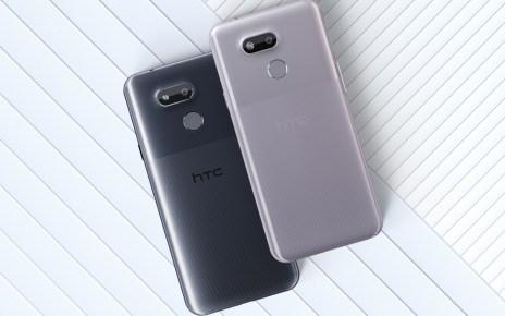 HTC新聞照片一 HTC預告將於6/11揭曉新款手機,或許是Desire系列機種更新 (更新)