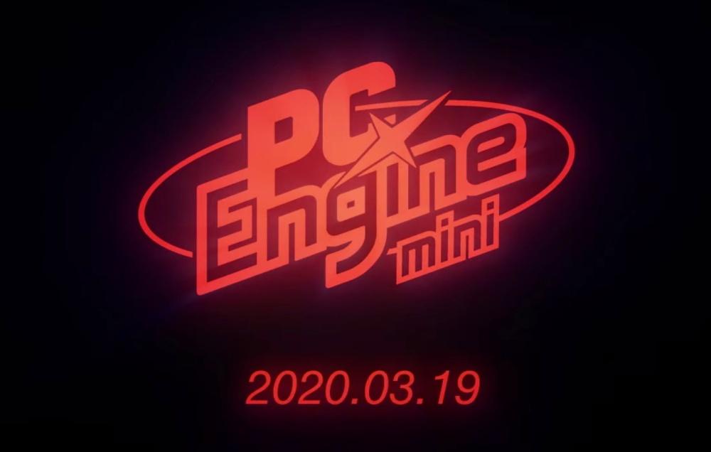 PC Engine Mini確定2020年3月19日推出,公布更完整收錄遊戲陣容