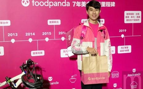 IMG 0364 foodpanda在台經營7週年,將擴展餐飲外送範圍,進駐更多城市