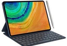 華為將於11/25揭曉MatePad,外型可能與蘋果iPad Pro極為相似