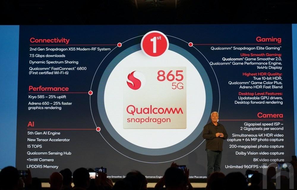 DSC06543 Qualcomm從2016年底開就始規劃,深入解析Snapdragon 865各項細節