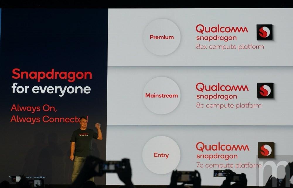 DSC06645 擴展常時連網筆電市場,Qualcomm新增Snapdragon 7c、Snapdragon 8c處理器