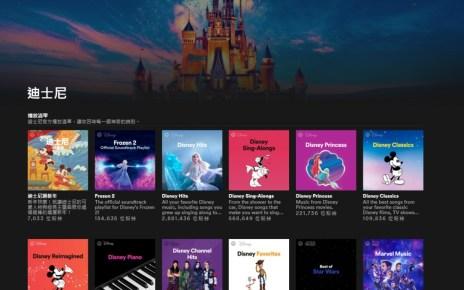 【Spotify 新聞圖片】 Disney Hub TW 與迪士尼音樂同樂,Disney Hub服務正式進駐台灣在內亞洲地區Spotify