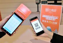 街口跨境支付 日本掃碼示意圖 2 街口開啟日本跨境交易服務,讓消費者以更合理匯率付費