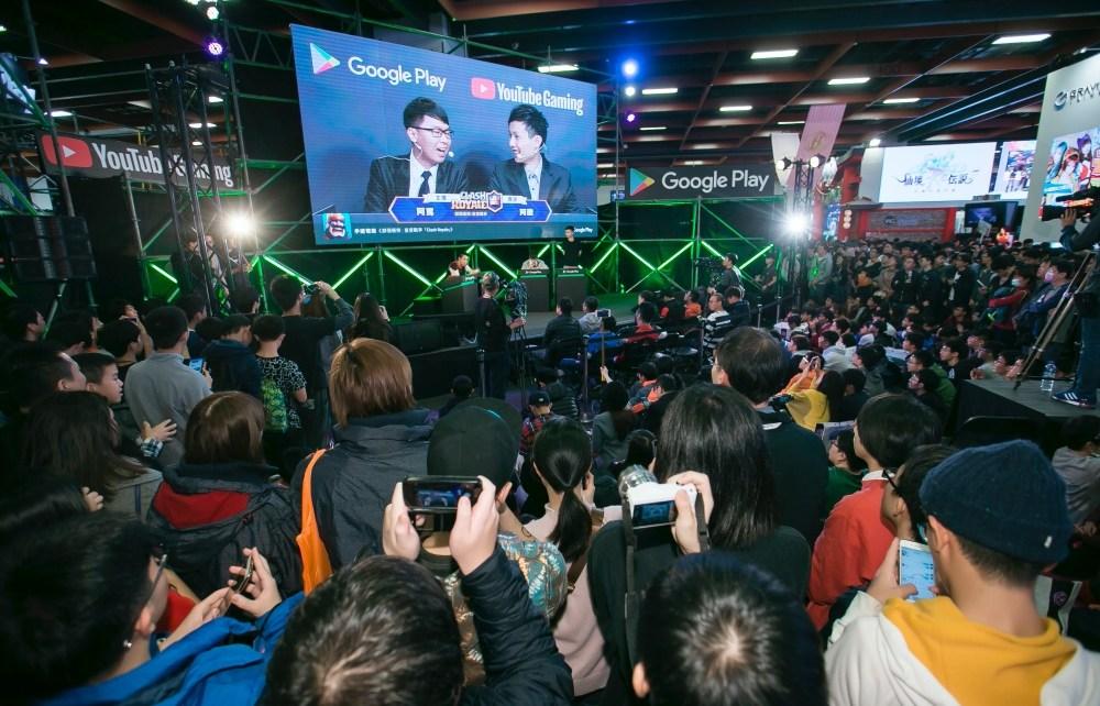 Stage 台北電腦公會確定延後舉辦2020台北國際電玩展