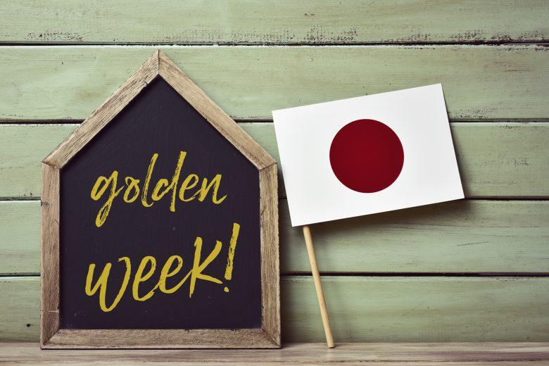 日本はゴールデンウィーク!