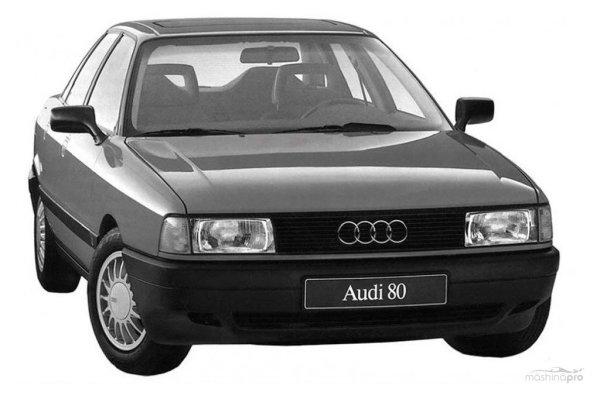 Автомобиль Ауди 80 б3: ремонт основных деталей