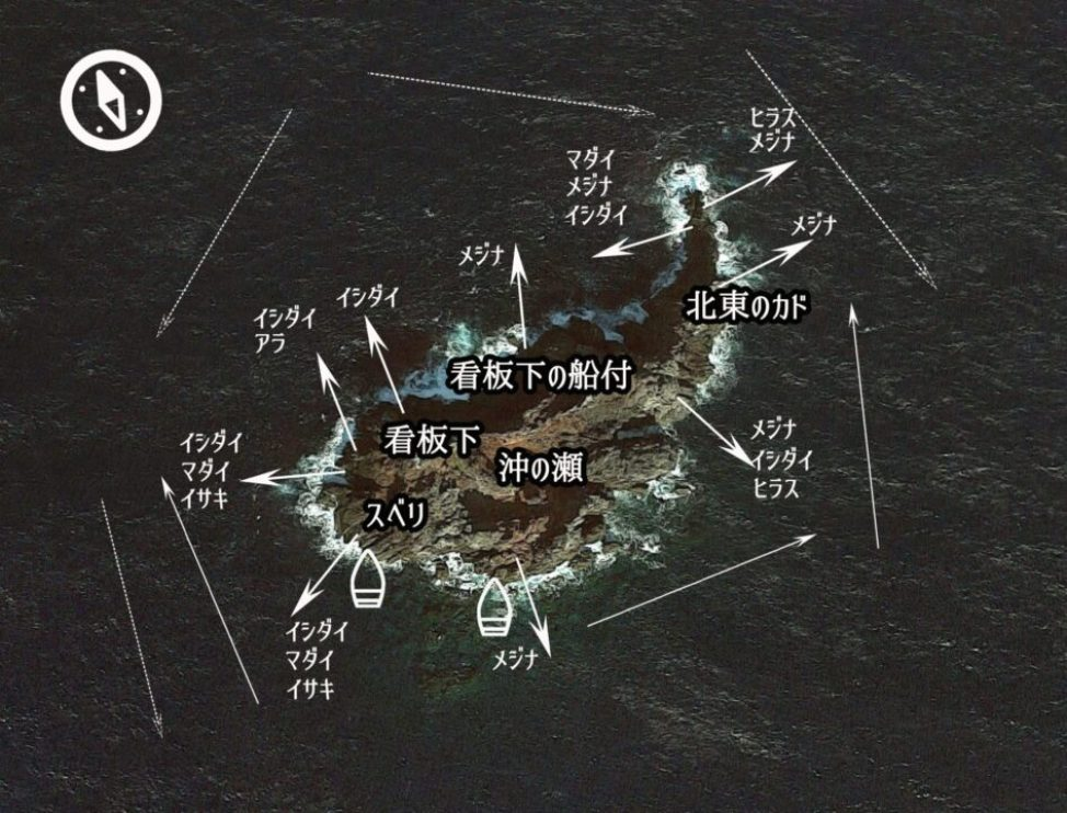 五島 沖の瀬