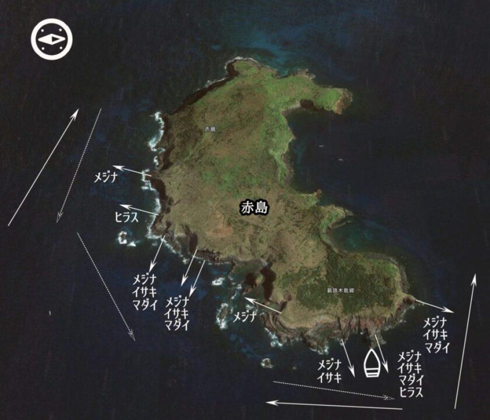 五島 赤島