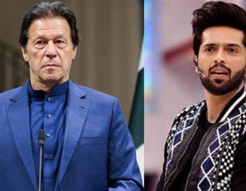 فہد مصطفیٰ کا عمران خان پر طنز