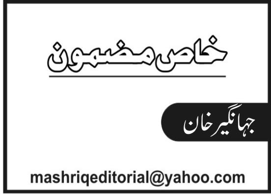 jehangir-khan-column