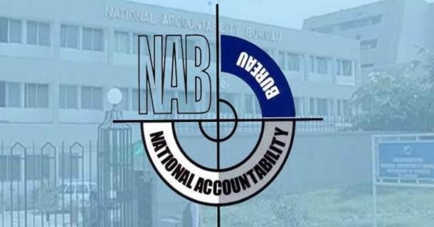 Govt decides to change NAB Chairman
