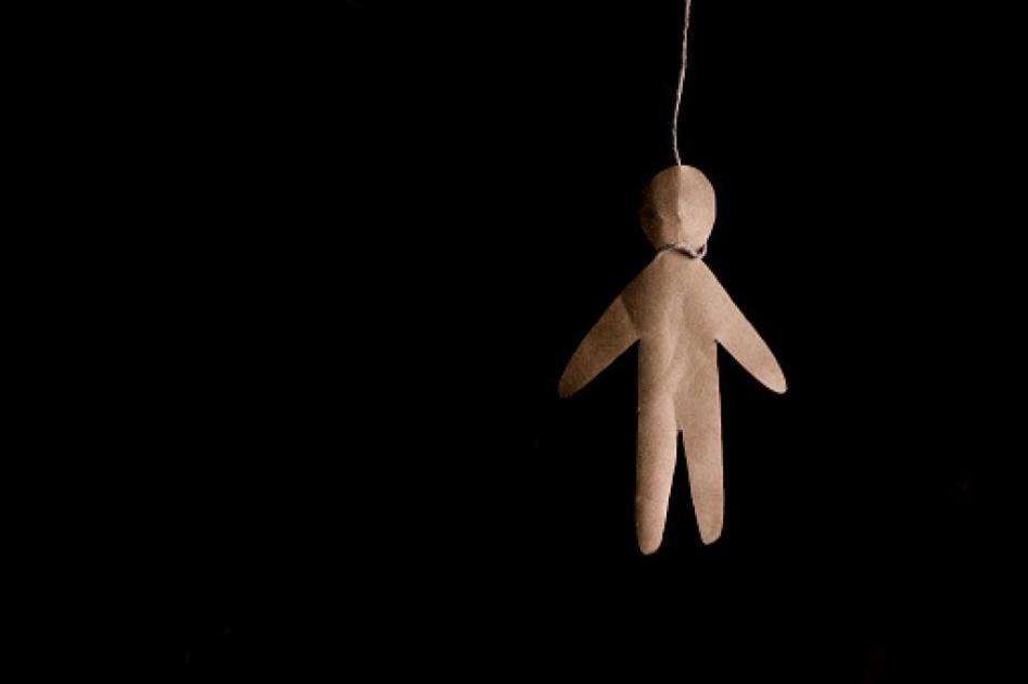 شوہر نے خودکشی