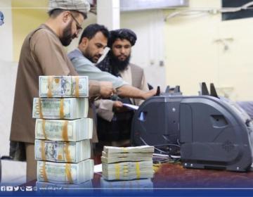 Taliban-seized-money-Bank