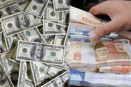 The dollar reached a record high of Rs 170