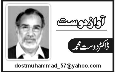 dr. dost muhammad 1