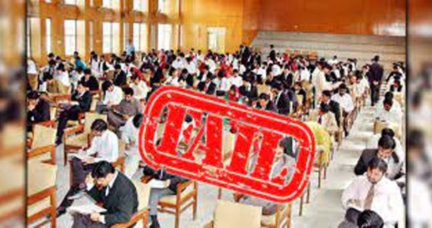 More than 99% students fail in engineering entrance test