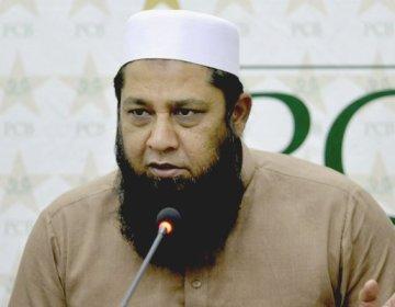 Inzamam-ul-Haq suffers from heart disease