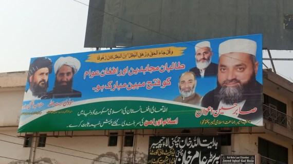 طالبان کے حق