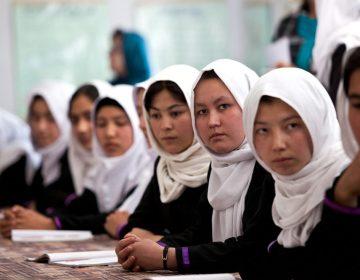 طالبان لڑکیوں کے سکول