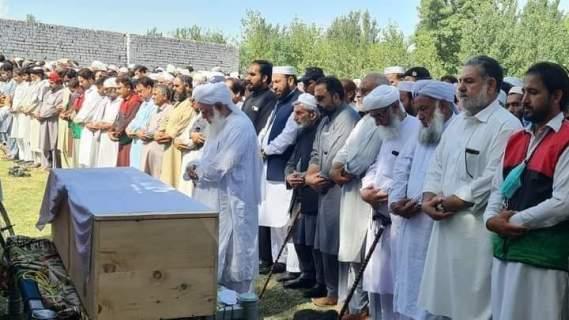 رحیم داد خان کو سپرد خاک