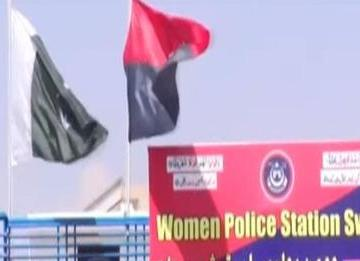 swat women ppolice station
