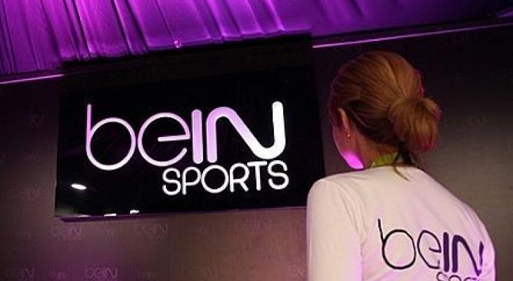 تردد قناة بي ان سبورت Bein Sport المفتوحة بي ان سبورت 1