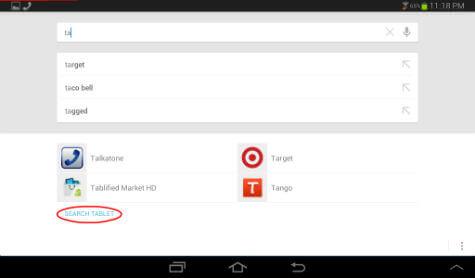 search-tab-select