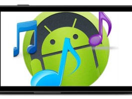 android music download