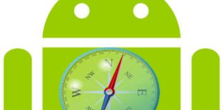android track app