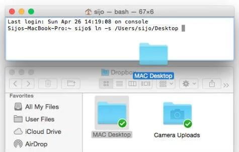 drag dropbox folder to terminal