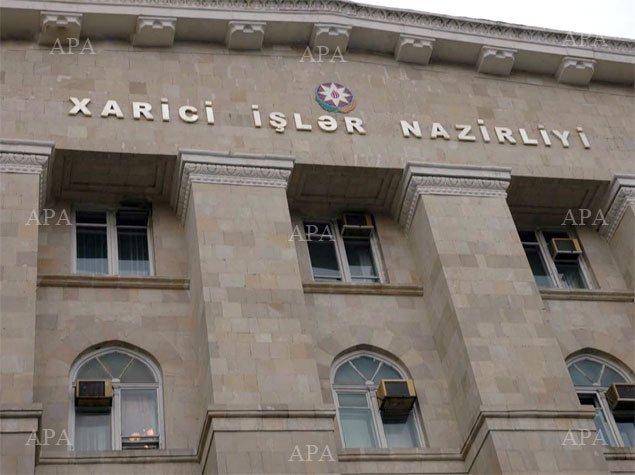 Erklärung des Außenministeriums der Republik Aserbaidschan, Nr: 272/20