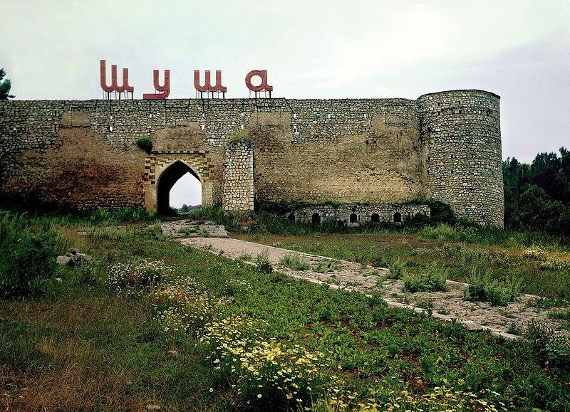 Крепости и замки г. Шуша — Шушинская крепость