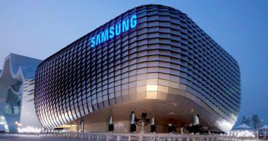 ¿Cómo fue?: Samsung: inspirar al mundo, crear el futuro.