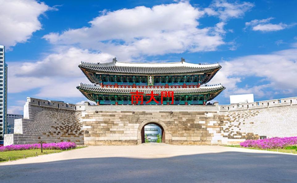 韓国 南大門