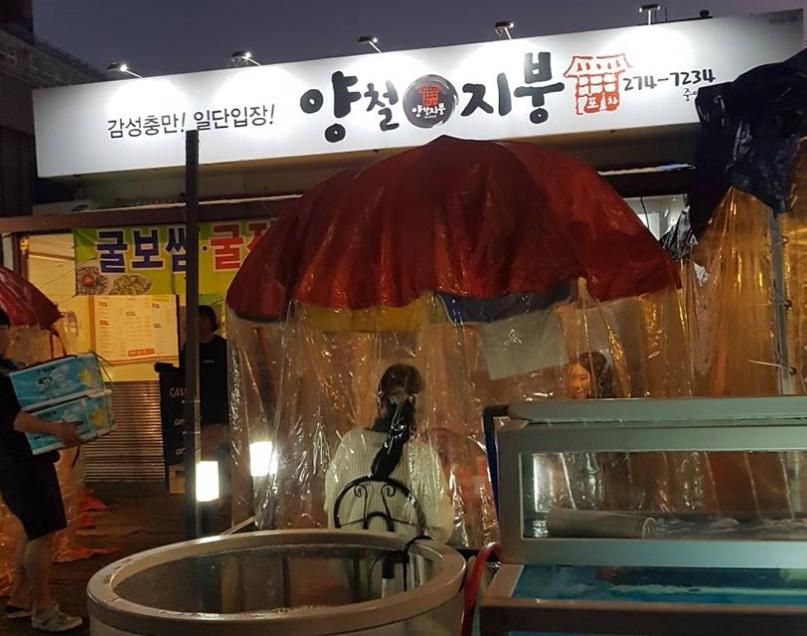 韓国ローカル
