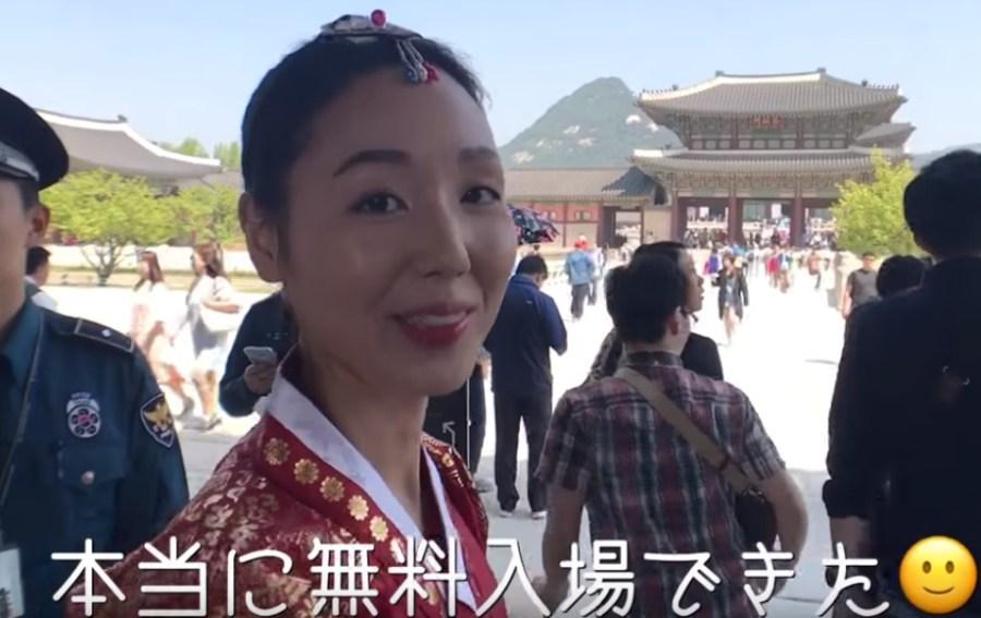 景福宮 キョンボックン / 경복궁