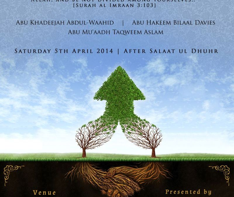 STOKE ON TRENT ANNUAL CONFERENCE |UNITY IN THE MUSLIM UMMAH