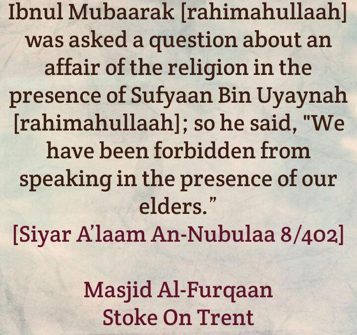 We Should Not Be Speaking In The Presence of Our Elders