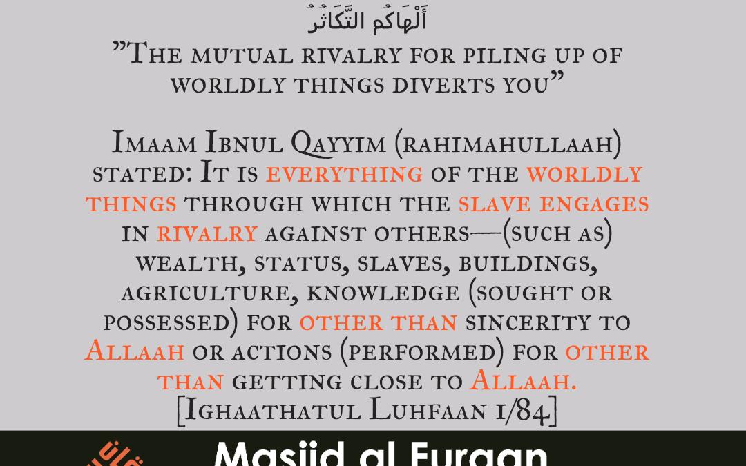 Mutual Rivalry | Imaam ibn ul Qayyim