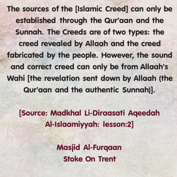 An Introduction to the study of the Sound Islamic Creed