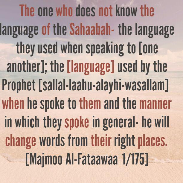 A Brief Acquaintance with the Affair of Those Who Deviated Due To Their Erroneous Understanding of the Arabic Language and the Sharee'ah Terms