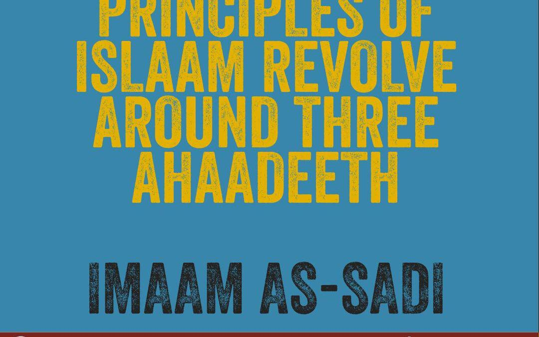 The Fundamental Principles of The Deen Revolve Around Three Ahaadeeth