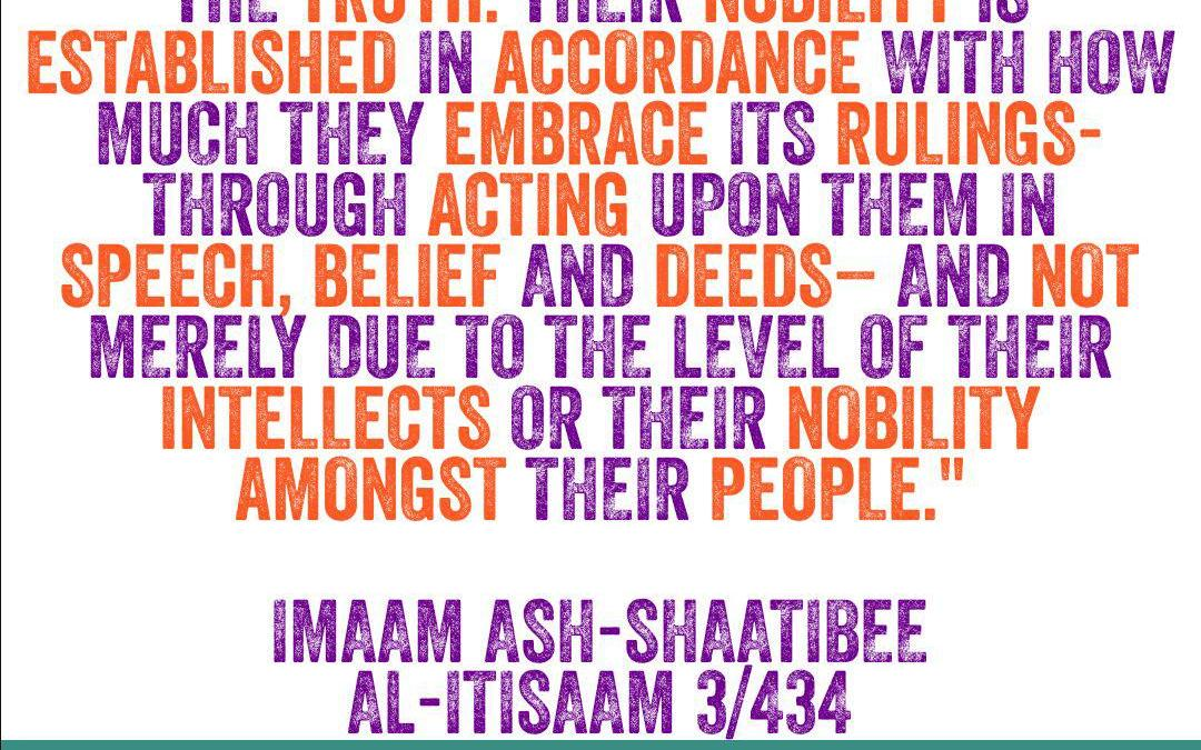 The Only Determinant of Nobility-[By Imaam Ash-Shaatibee]