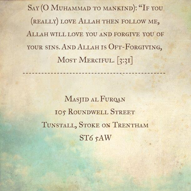 A Test for all of Us – [If You Really Love Allaah, Then Follow the Messenger's Sunnah]
