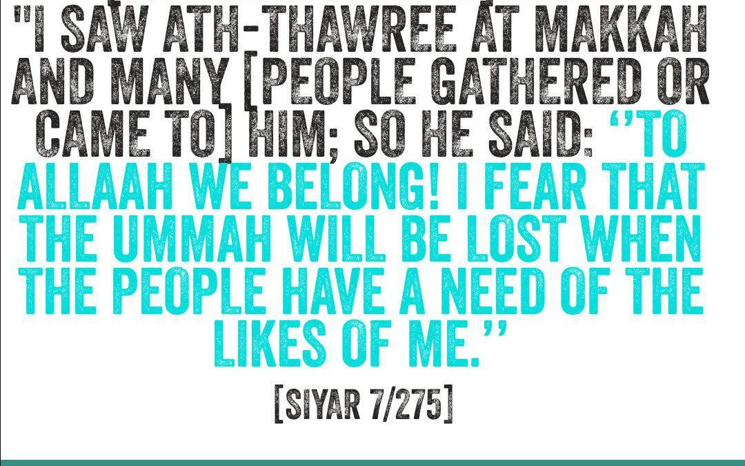 A Brief Glimpse into the Humility of Our Salaf – Sufyan Ath-Thawri [Rahimahullaah]