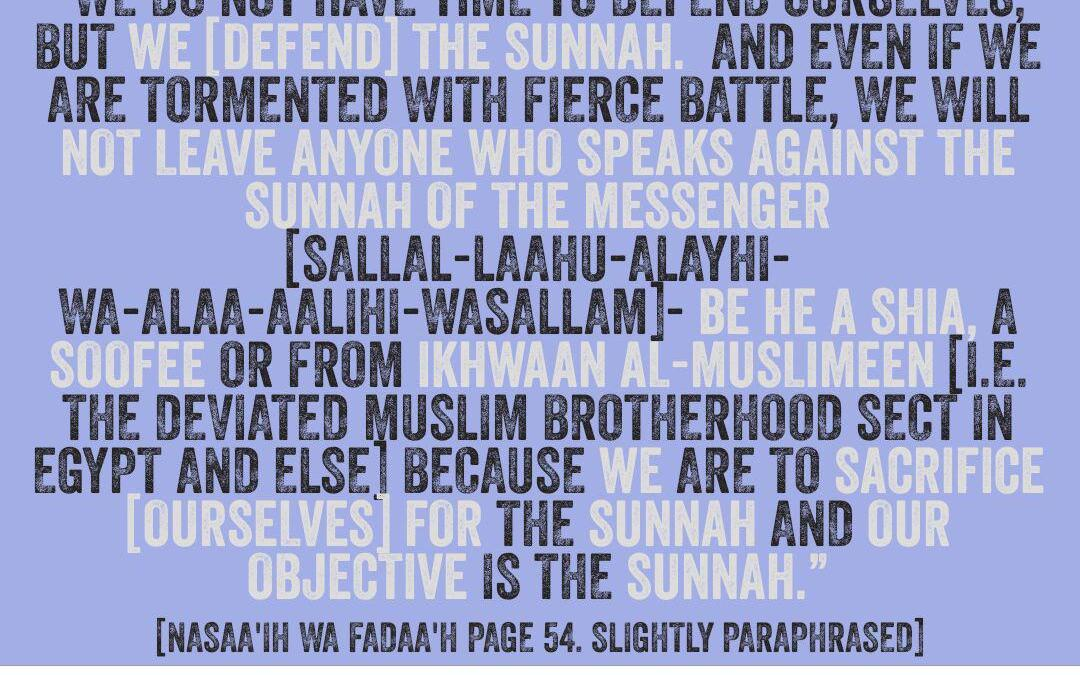 We Do Not Have Time to Defend Ourselves, But We [Defend] The Sunnah- by Shaikh Muqbil [rahimahullaah]