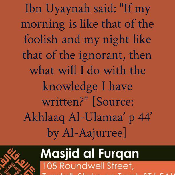 Knowledge Should Keep You Away From Foolishness!