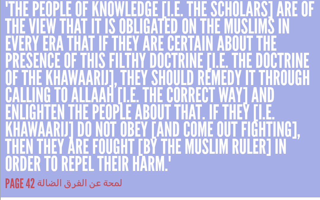 Whenever The Filthy Doctrine of The Khawaarij Emerges, It Has To Be Rebutted | Shaykh Saaleh Al-Fawzaan  (Hafithahullah)