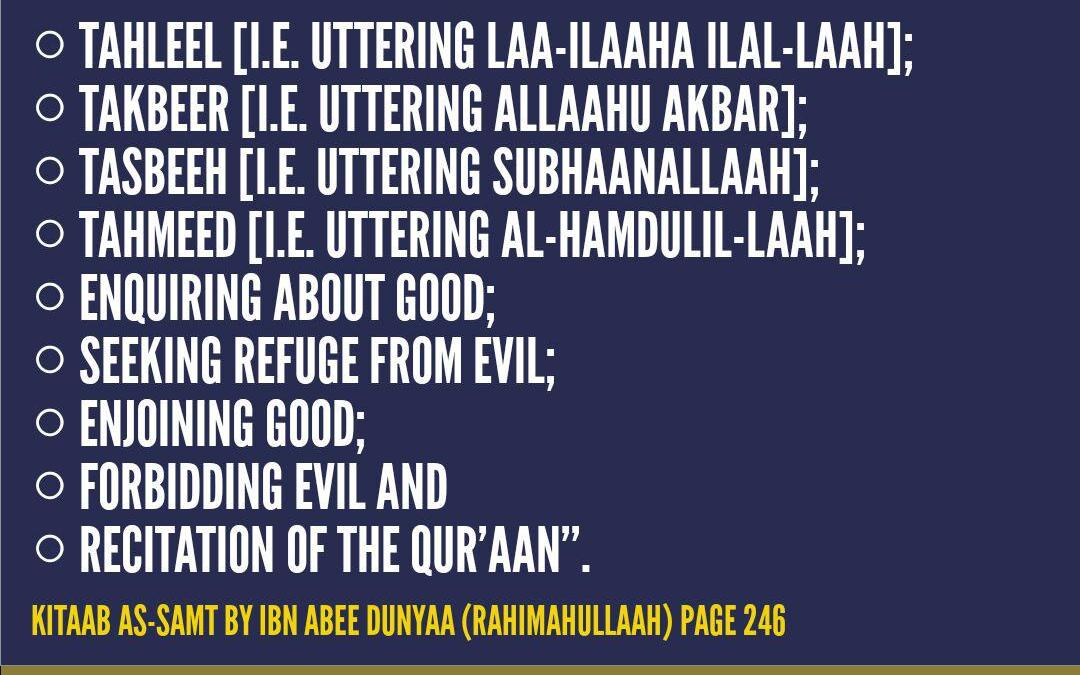 """""""There Is No Good Except In Nine….""""   Rabee bin Khuthaym (Rahimahullah)"""